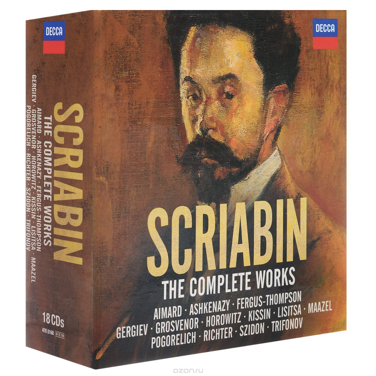 Alexander Scriabin. The Complete Works (18 CD)